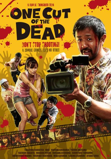 ONE CUT OF THE DEAD (KAMERA O TOMERU NA!